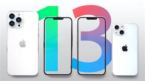 iPhone 13可能会在9月14日发布的照片 - 2
