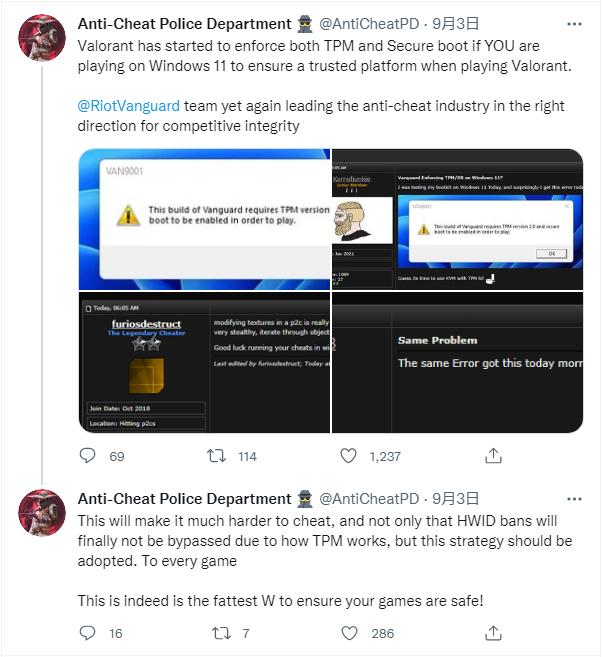 Valorant开始要求Win11玩家开启TPM与安全启动的照片 - 3