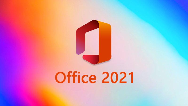 Office 2021 下载