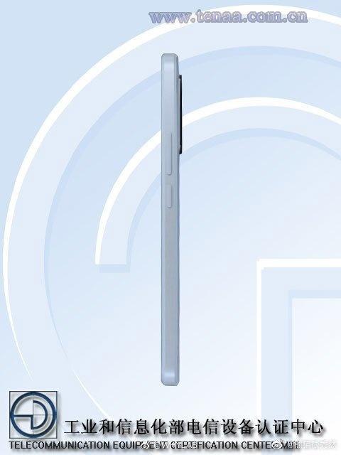 王自如入职后格力首款机型入网:骁龙870+罕见白色面板