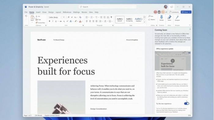 微软邀请所有Current频道用户测试Office新视觉调整的照片 - 1