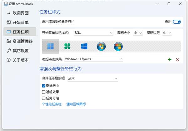 Windows 11不稳定bug多 不少网友暂不升级