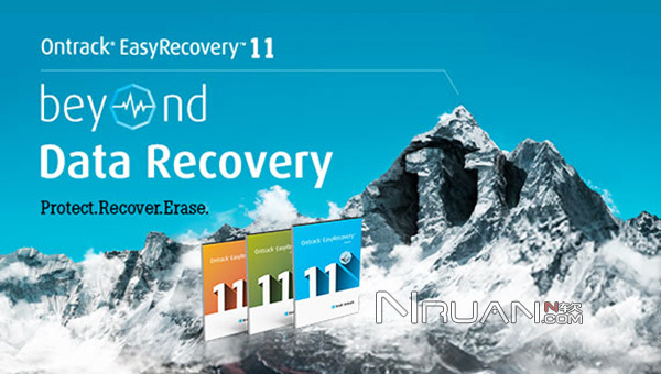 easyrecovery下载 easyrecovery绿色版v11.1免费下载 数据恢复