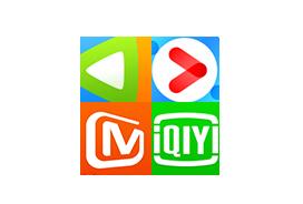 Android 爱奇艺/腾讯/优酷/芒果 VIP破解版