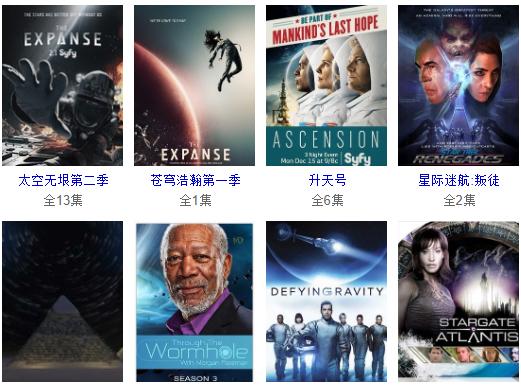 美剧星球 v1.1.1无广告、高清美剧【安卓版】