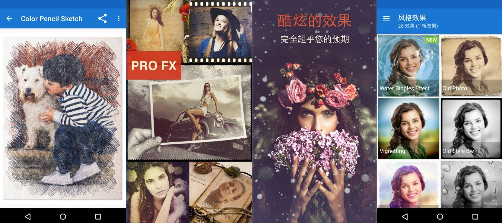 Photo Lab PRO v3.7.9 专业破解版【安卓版】