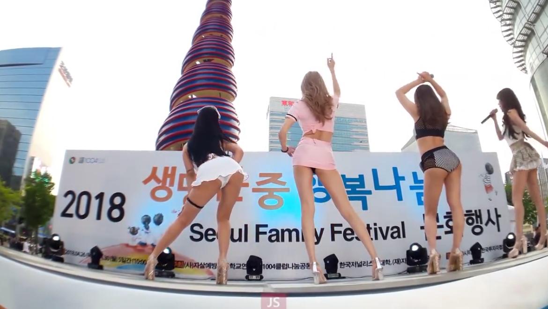 韓國性感美女女團Girl Crush 四位美女大尺度熱舞 姿勢爆炸 大PP撩人2018/07/19