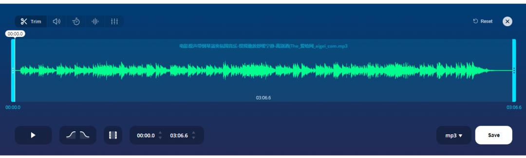 分享一款在线音频剪辑网站,无需下载上传即可剪辑,学剪辑必备 办公软件 第3张