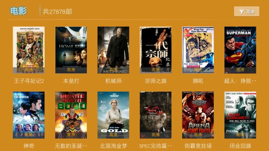 青桔影视TV直播盒子,免费纯净无广告,1080超清大片无限 影视软件 第4张
