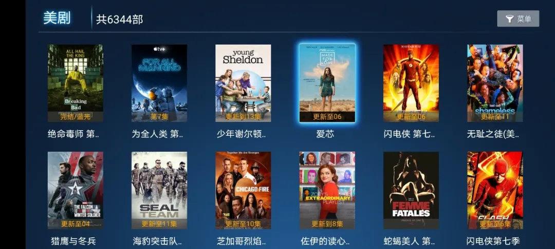 293影视盒子,在线免费观影软件,全网影视剧实时同步更新! 影视软件 第3张