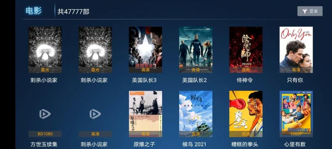 293影视盒子,在线免费观影软件,全网影视剧实时同步更新! 影视软件 第2张