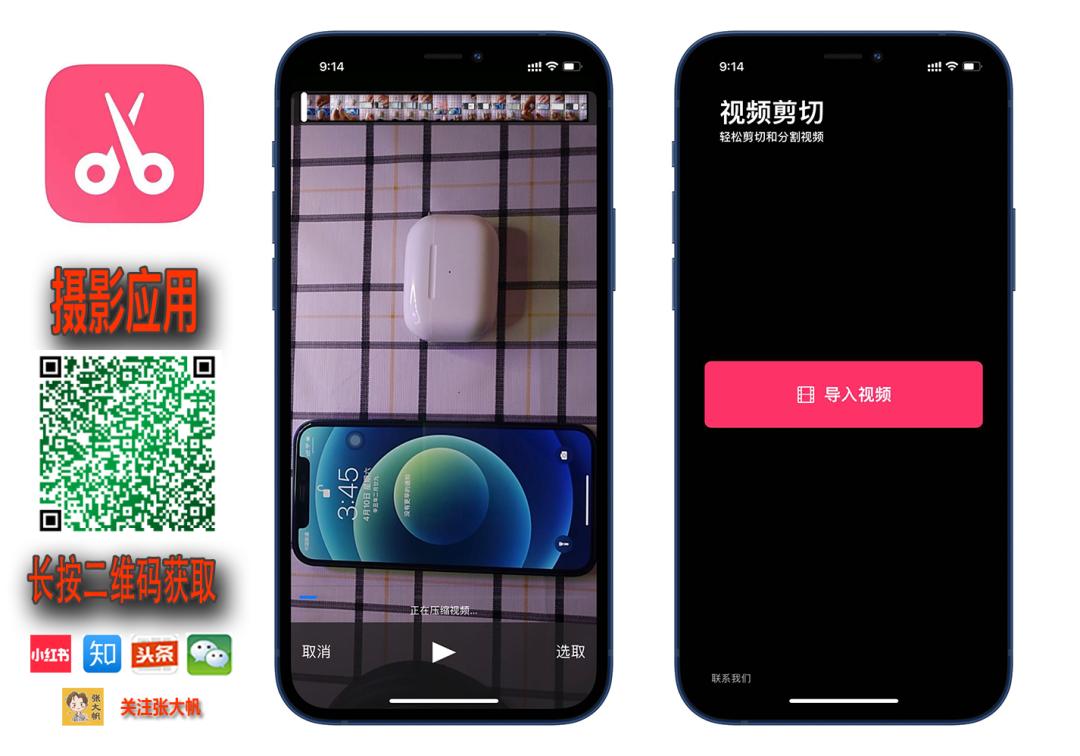 万物皆可下载 神器上架手慢无 周末解锁8款下架国区的热门游戏 iOS限免 站长杂谈 第8张