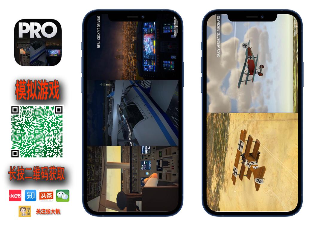 万物皆可下载 神器上架手慢无 周末解锁8款下架国区的热门游戏 iOS限免 站长杂谈 第14张