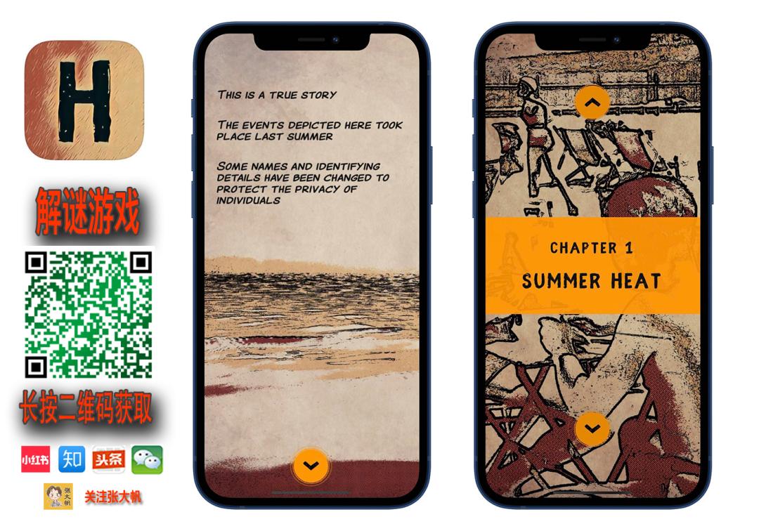 万物皆可下载 神器上架手慢无 周末解锁8款下架国区的热门游戏 iOS限免 站长杂谈 第10张