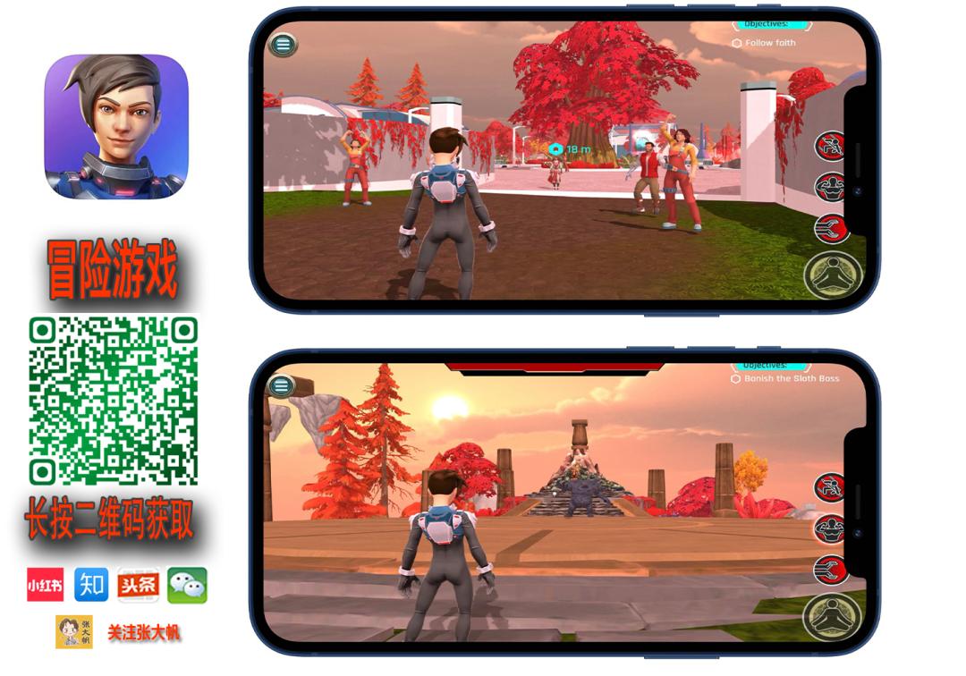 万物皆可下载 神器上架手慢无 周末解锁8款下架国区的热门游戏 iOS限免 站长杂谈 第13张