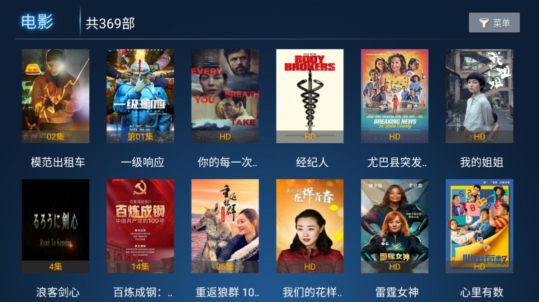 柚子影视TV软件,支持多条免解析线路,含1080P高清线路 影视软件 第2张