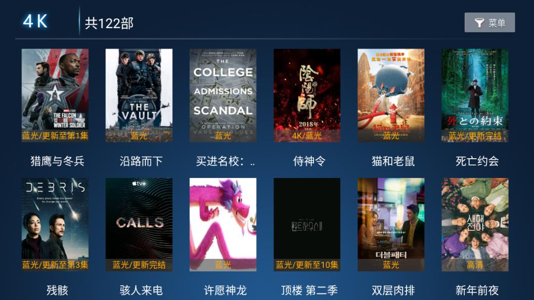 柚子影视TV软件,支持多条免解析线路,含1080P高清线路 影视软件 第4张