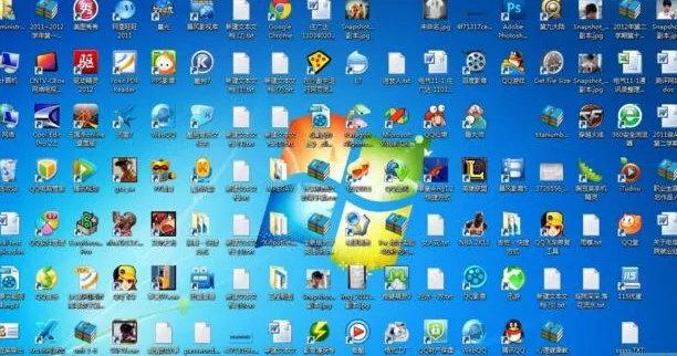分享一款电脑桌面分类整理软件「酷呆桌面」让你的文件自动分类 其他软件 第2张