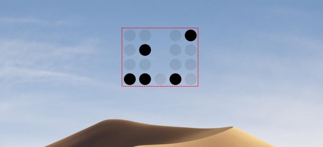 分享两款电脑桌面时钟挂件「Rainmeter、Digital Clock 4」翻页时钟 其他软件 第4张