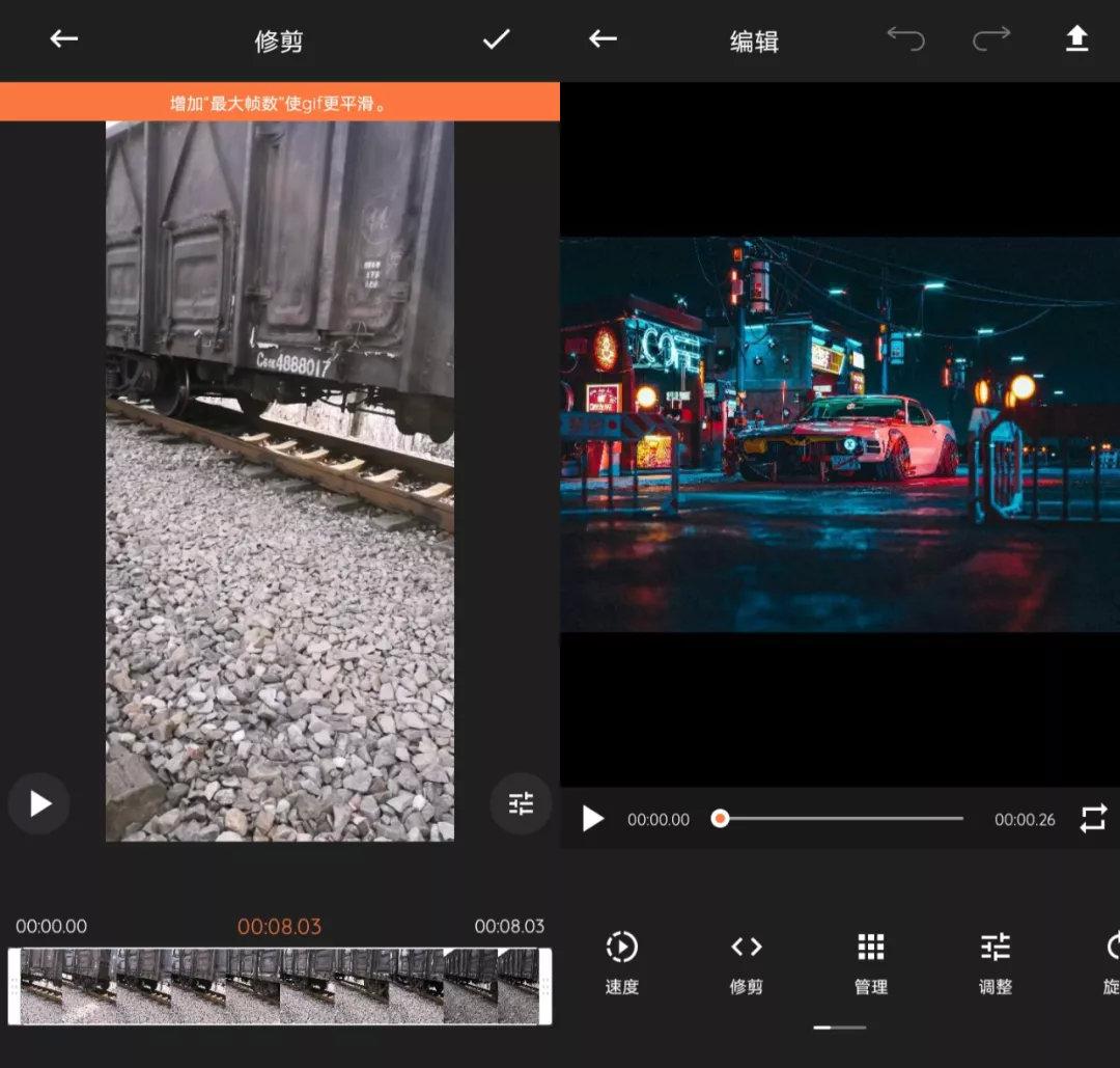 分享一款谷歌商店的GIF制作编辑软件「Gif Shop」支持视频转换! 其他软件 第2张