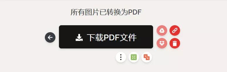 支持多格式转PDF网站,支持Word、Excel、Jpg等格式转换! 办公软件 第6张