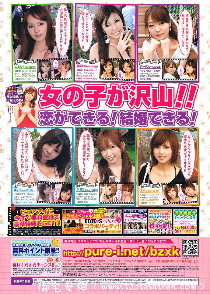 日本AKB48超级女子偶像组合成员小森美果样貌清纯可爱天然呆性格,常年坚持练习古典芭蕾舞艺能出道多年工作努力深受粉丝喜爱,现如今辞去艺能活动宣布引退相夫教子!