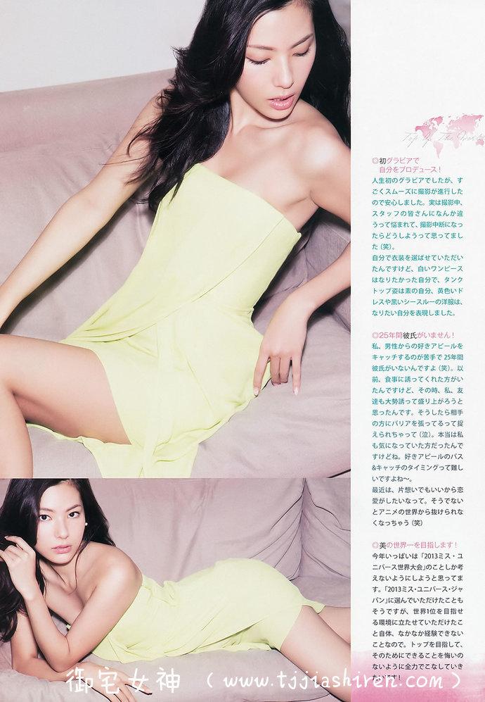 "tokyo hot n0802""美女漫画家""松尾幸实一路披荆斩棘获得日本赛区环球小姐总决赛冠军,拥有迷人电眼和甜美的笑容如同邻家少女一般,面无表情时却也能驾驭高贵冷艳的气质!"
