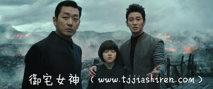 韩国影史第二部奇幻神作《与神同行:罪与罚》如果我们掉到和自己在阳世的价值观不同的地狱,究竟要如何才能免除处罚?
