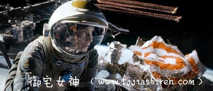 这大概不算是一部特别深刻的电影 但是却算得上是一部伟大的电影:《地心引力 Gravity》对于整个宇宙而言人类的力量显得如此渺小微不足道~