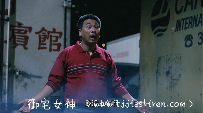重温经典港片《逃学威龙 》无厘头式搞笑吴孟达周星驰黄金老搭档 !