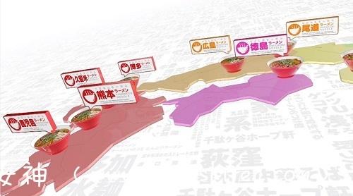 【番剧推荐心得】超级魔性的美食类拉面动漫《爱吃拉面的小泉同学》!