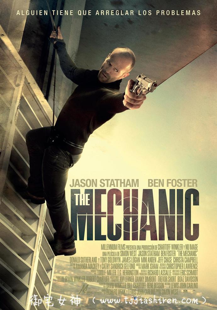 《机械师1》与《机械师2:复活》个人影评,抛开电影质量不说杰森的肌肉真的超赞!