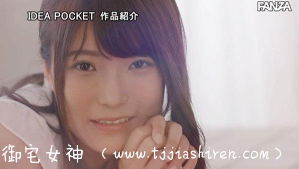 IPX-407,人气气象女主播三田结衣(三田ゆい)宣布加入IP社,靓丽外形大受好评,仅数月火速引退!