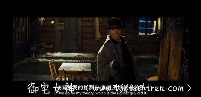 电影推荐:《潘神的迷宫》以及《八恶人》,因为不是商业片所以质量相当上乘!