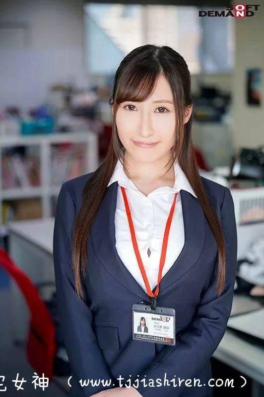 MIDE-683,文职美女日下部加奈为突破自我选择下海大战吉村!