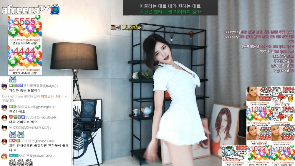 7月12日 尹素婉 翻跳泫雅HyunA的《Lip&Hip》