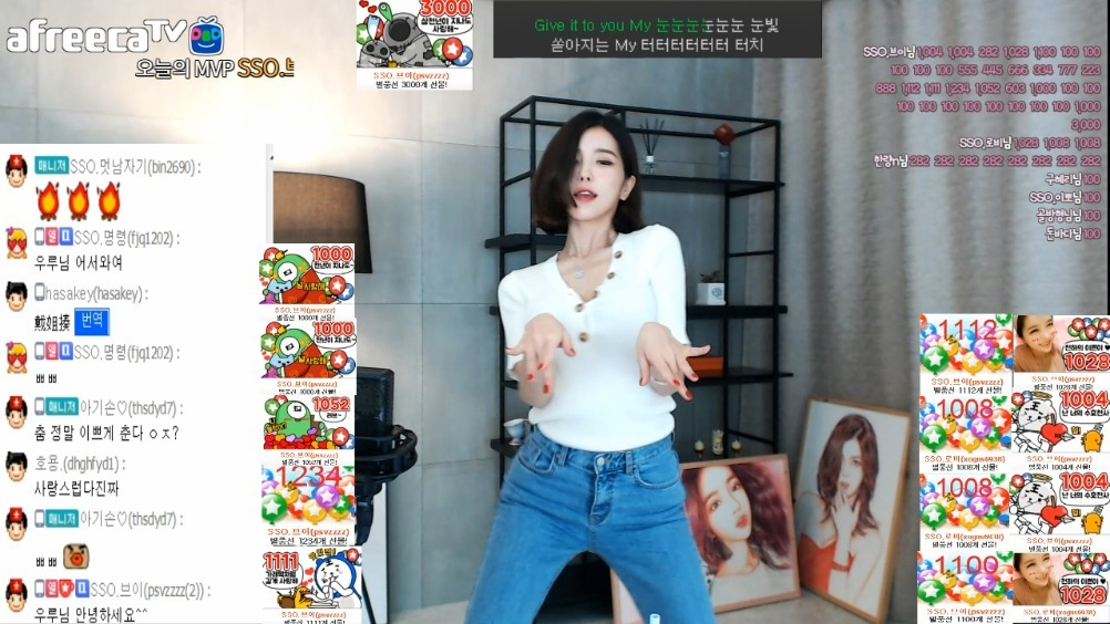 7月18日 尹素婉 翻跳MOMOLAND组合的《Bboom Bboom》
