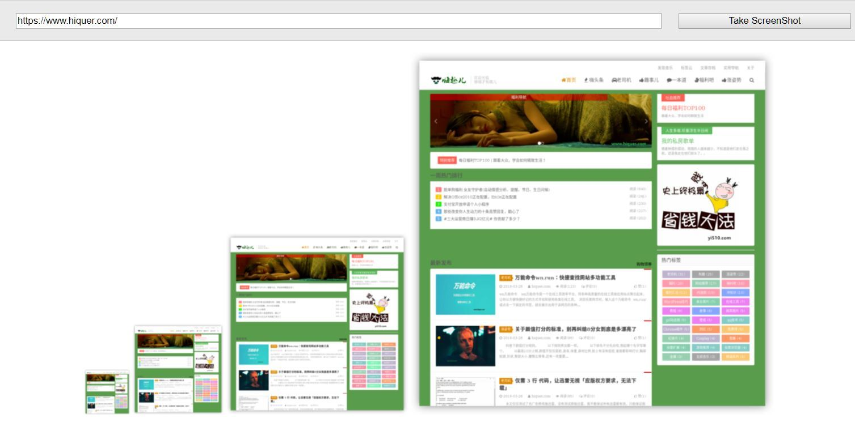 两个在线获取网站缩略图的网站平台 维护记录 第1张