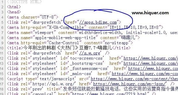 """最新""""您要访问的网站包含恶意软件"""",百度apps.bdimg.com被谷歌浏览器拦截解决方案! 维护记录 第2张"""