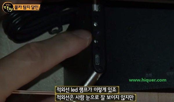 韩国专家教你找出家里的针孔摄影机,避免自己成为影片主角,每个人都要看看! 涨姿势 第4张