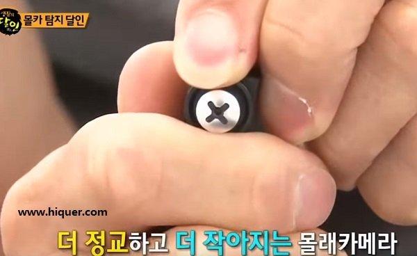 韩国专家教你找出家里的针孔摄影机,避免自己成为影片主角,每个人都要看看! 涨姿势 第5张