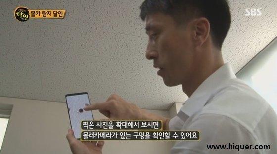 韩国专家教你找出家里的针孔摄影机,避免自己成为影片主角,每个人都要看看! 涨姿势 第8张