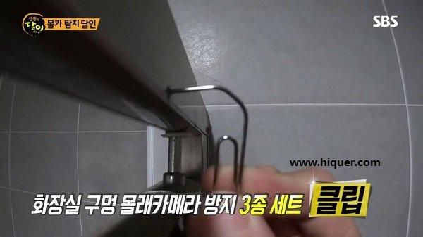 韩国专家教你找出家里的针孔摄影机,避免自己成为影片主角,每个人都要看看! 涨姿势 第12张