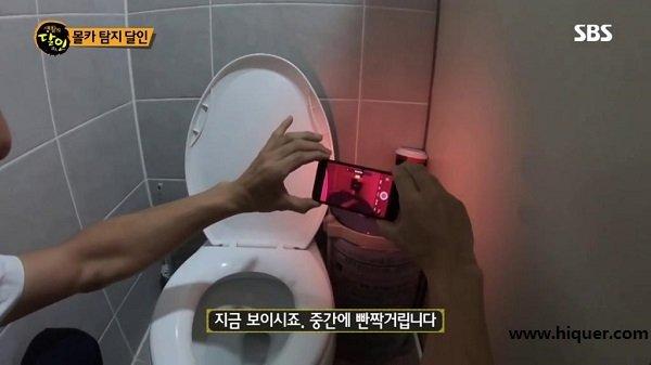 韩国专家教你找出家里的针孔摄影机,避免自己成为影片主角,每个人都要看看! 涨姿势 第14张