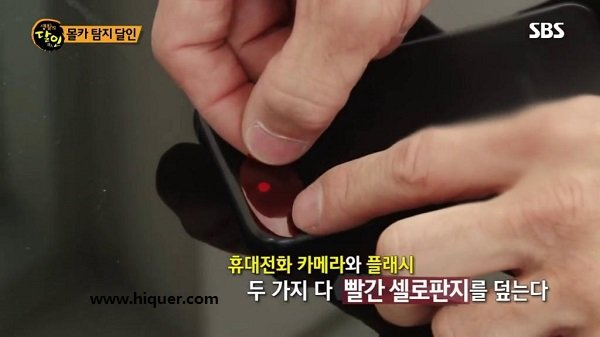 韩国专家教你找出家里的针孔摄影机,避免自己成为影片主角,每个人都要看看! 涨姿势 第15张