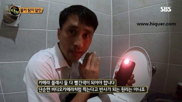韩国专家教你找出家里的针孔摄影机,避免自己成为影片主角,每个人都要看看! 涨姿势 第16张