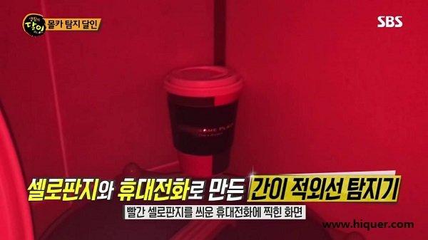 韩国专家教你找出家里的针孔摄影机,避免自己成为影片主角,每个人都要看看! 涨姿势 第17张