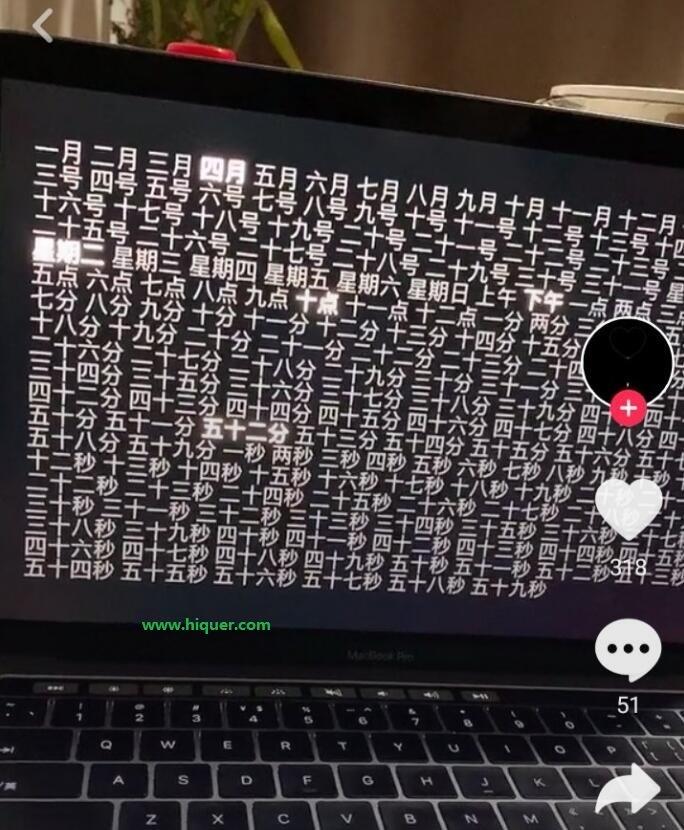 抖音上热门很火的电脑屏保word clock百度网盘下载 福利吧 第1张