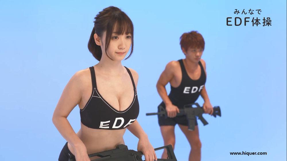 《地球防卫军》游戏宣传视频 福利吧 第1张