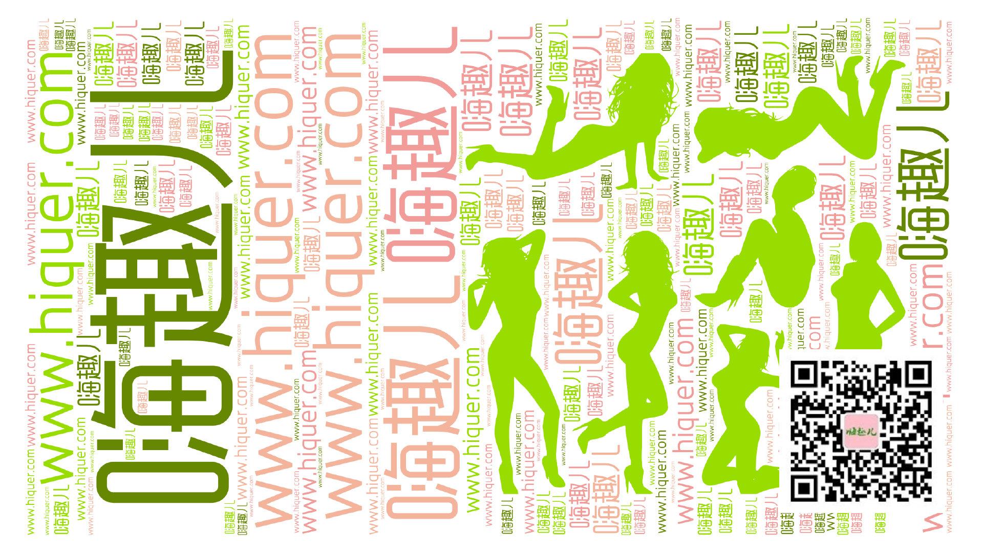 word2art:在线文字名字图案海报生成器